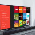 youtv_it-tech-tv